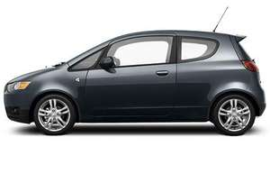 New Mitsubishi Colt 0% VAT + 0% APR now starting from £7,875