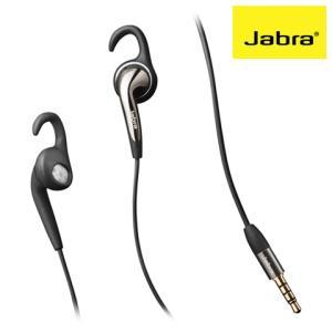 Jabra Chill headset £4.99 delivered thehut