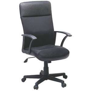Sigma High Back Leather Faced Executive Chair Black Makro £29.99