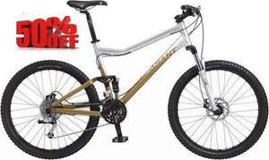 GIANT YUKON FX2 Small Full Suspension £389.99 @ Pauls Cycles