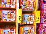 Bob The Builder Deluxe Construction Tower £7 @ Tesco Extra on Wicker (instore)