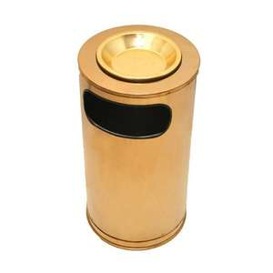 Rubbermaid Commercial - Ash Tray/Rubbish Bin Steel Gold for £15.98 Delivered @ brooklyn trading