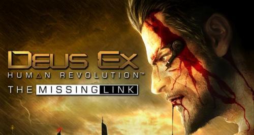 Deus Ex Human Revolution: The Missing Link DLC (PC Download) - £1.25 @ Get Games (Steam)
