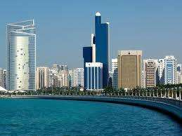 Return Flights to Abu Dhabi for under £135 (from Bologna, return to Heathrow) @ Alitalia.it