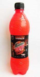 Mountain Dew Game Fuel 500ml - Half price £0.64 @ Tesco online and in-store.