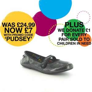 Rocket Dog Shuffle shoes (childrens / kids) £7 with free P&P