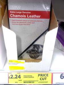 Extra Large Chamois Leather £2.24 at Tesco Extra Prescot - £2.24