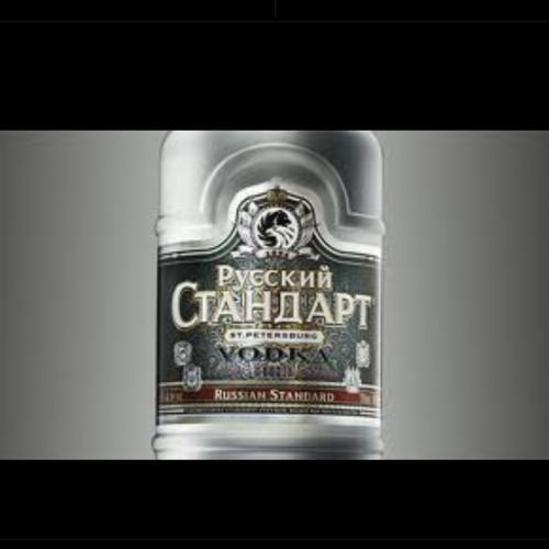 Russian Standard Vodka - £13.99 @ Nisa Stores