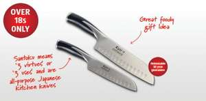 Aldi set of 2 Santoku knives, 12.5 and 17.5cm - £14.99 @ Aldi