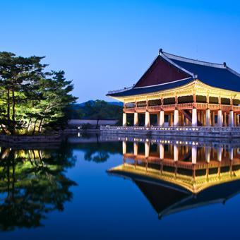 Flights to Seoul (South Korea), BA, £377 return in Dec!