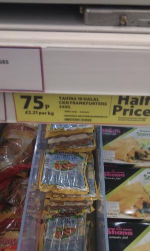 Tahira halal chicken sausages half price 75p at Tesco instore