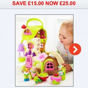 ELC Happyland Bluebell Boot £25 @ The Brilliant Gift Shop
