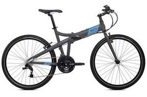 25% off all Tern folding bikes at Evans cycles