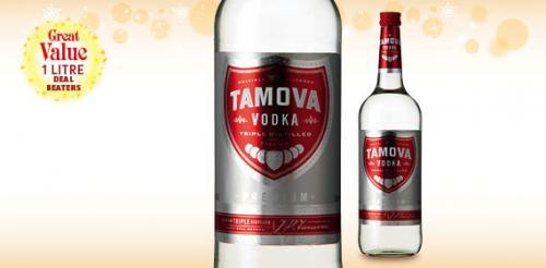 Aldi 1 litre vodka £12.99