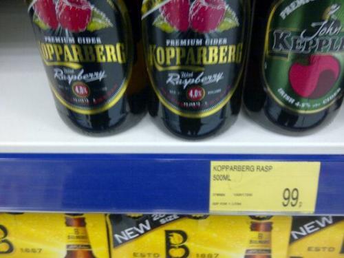 koppaberg 99p for 500ml  raspberry bottle at b&ms (my store is wythensshawe)