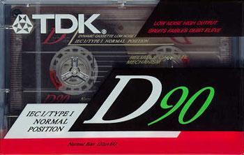 TDK audio cassettes - OldSkool @ poundland