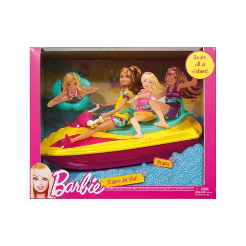 Barbie Jet Ski Playset now £9.49 del @ Amazon