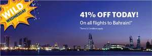 41% off Gulfair flights to and from Bahrain (ends midnight)