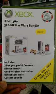 Xbox Bundle £200.00 at Morrisons