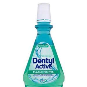 Dentyl Active Mouthwash 500ml - Only £1.57 at Boots!