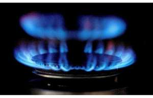 Save up to £250 on your gas / leccy bills