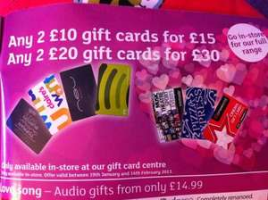 Any 2 £10 gift cards for £15 or Any 2 £20 gift cards for £30 from Argos instore only(SEE UPDATE TO OFFER)