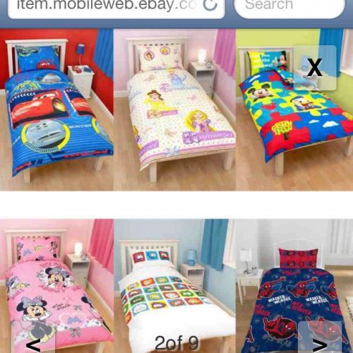 Kiddies duvet cover £9.99 @ ebay global_megastore
