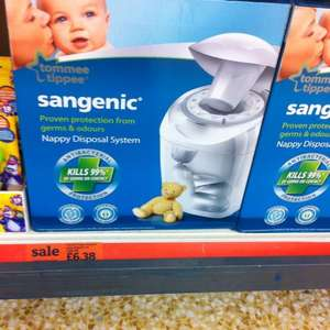 Tommee Tippee sangenic nappy disposal unit £6.38 @sainsburys in store reduced from £25