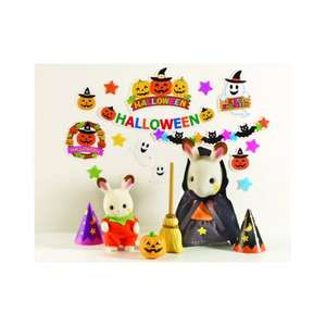 Sylvanian Families Halloween Dressing Up Set  now £5.78 del @ Amazon (Sylvanian Families Skidoo now £7.33)