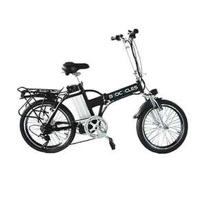 Byocycles Chameleon 20 Folding Electric Bike SRP £799 Now £399 inc Free UK Delivery @Filarinskis
