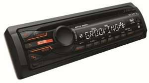 Sony CDX-GT26 CD Radio with MP3 Connectivity £44.99 @ Halfords LOWEST PRICE EVER!