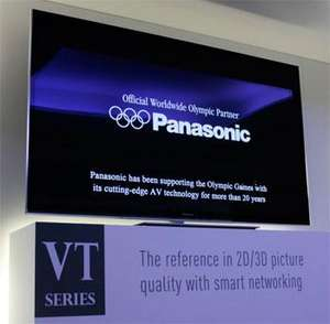 Panasonic VT50 (TX-P50VT50B) 50 Inch Flagship 3D Plasma TV £1089 @ electricalexperience.co.uk
