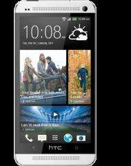 HTC One on the 'One Plan' - 2000 mins, 5000 texts, unlimited internet (including tethering, potentially 4g soon) + FREE HTC Media Link HD @ Three UK; £31 per month, £59.99 upfront