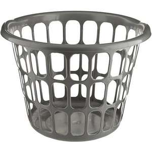 Large laundry basket £1 @ Poundland