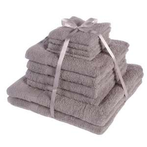 Pure 100% Egyptian Cotton 550gsm 10 Piece Guest Towel Gift £19.95 DELIVERED was £49.95 @ eBay  linenslimited