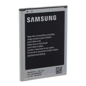 Original Samsung Galaxy Note 2 Replacement Battery £9.99 Sold by 1st Mobile UK and Fulfilled by Amazon
