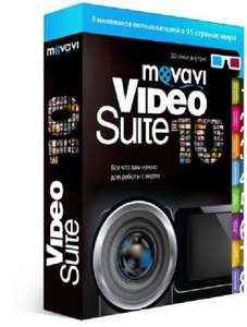 Movavi Video Suite 11 Special Edition for FREE!