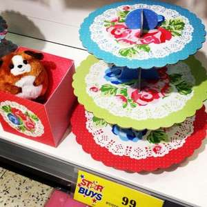 Vintage Tea Party Cake Stand, 99p at Home Bargains