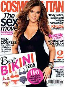 Free issue of July's COSMOPOLITAN Magazine