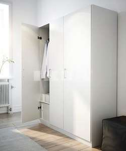 IKEA DOMBÅS Wardrobe, white was £80 reduced to £27.00