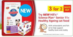 Pets at Home - 3 for 2 Science Plan cat food plus online only price cut on selected food