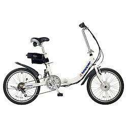 Electric Bike as low as £377.50 for new Tesco Direct customers with Quidco
