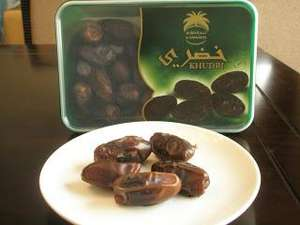 Khudri Al Madinah Dates 1KG for only £3.49 @ morrisons