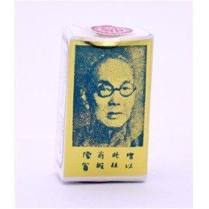 China brush £6.25 @ EBay (honey21DotCom)  cheapest in the UK.