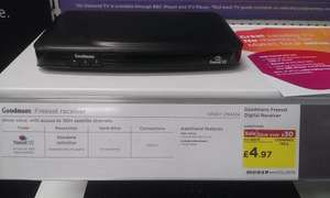 GoodMans GFSAT101SD Freesat Box  - £4.97 Currys/Pcworld instore