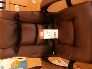All display chairs at Staples York reduced by 75%. £10-£35