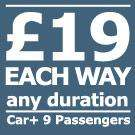 Dover to Calais £19 each way with MyFerryLink