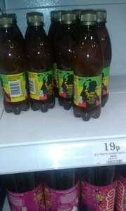 Levi roots ginger beer 380ml £0.19  at home bargains