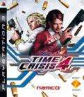 Time Crisis 4, lowest price for PAL version? Free delivery and possible 7% Quidco