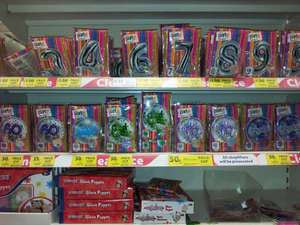 Party Helium Balloons Tesco 50p